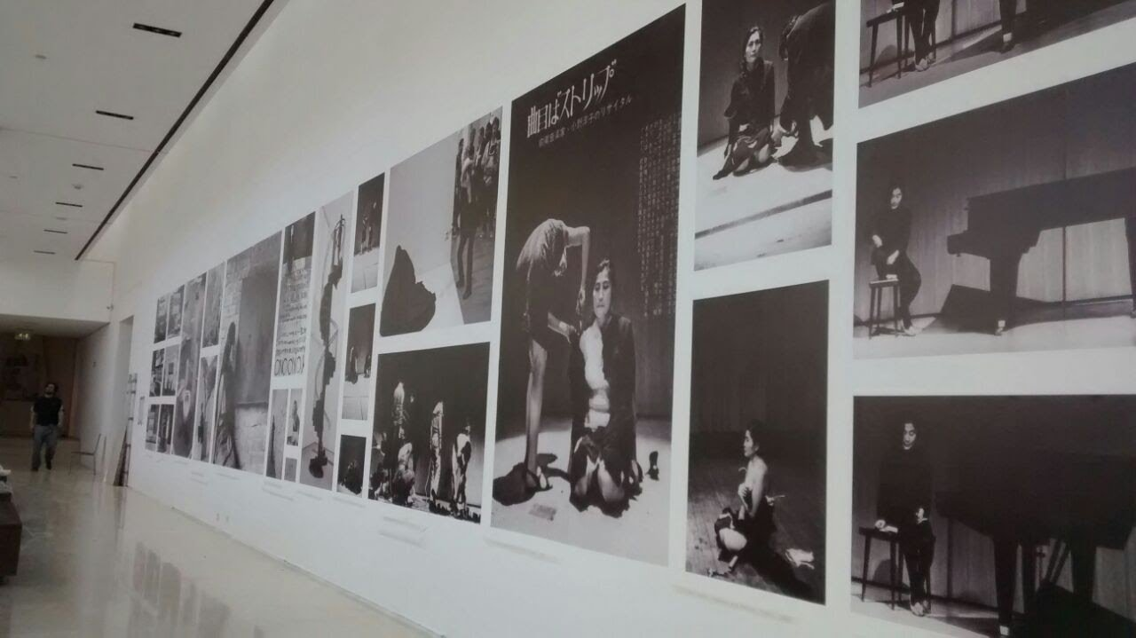 Yoko Ono en el Museo Malba
